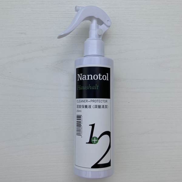 Nanotol 居家多功能2in1清潔液250ml