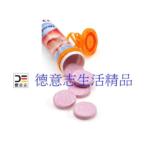 DM 橘蓋發泡錠 紅橙口味/維他命C 保存期限2022.1月 德國 DM 發泡錠