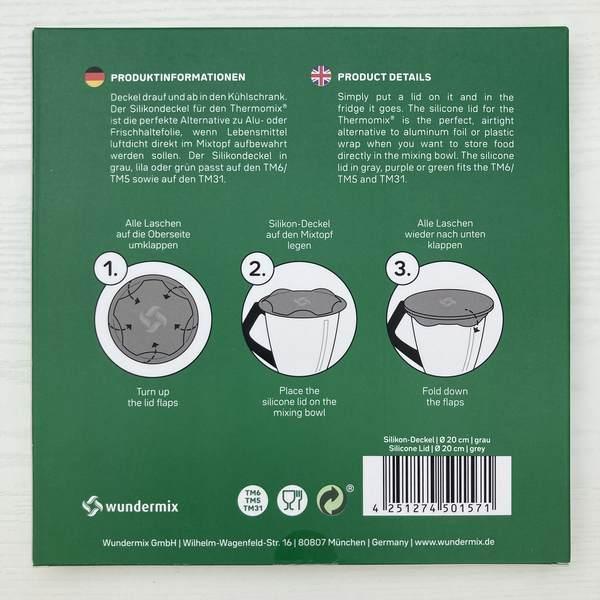 德國版 Thermomix 小美 黑色矽膠鍋蓋