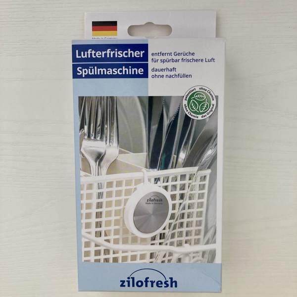德國版 Bosch 洗碗機除味器 zilofresh  洗碗機除味器 Zielonka bosch