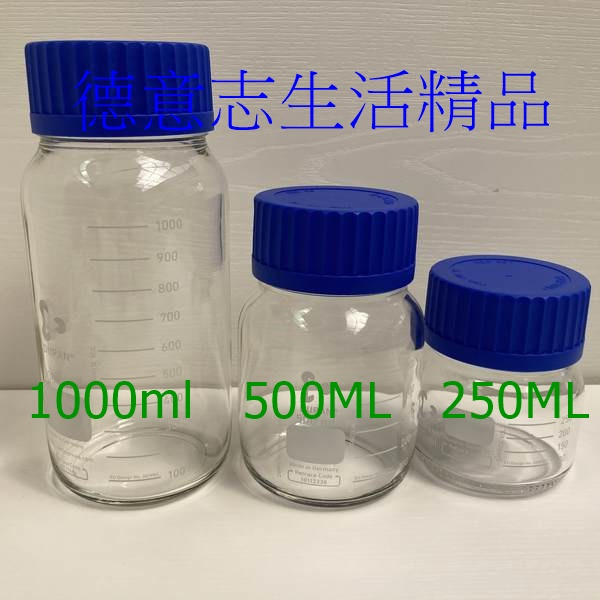 DURAN schott 寬口玻璃瓶 250ML/500ML/1000ML DURAN schott 玻璃瓶