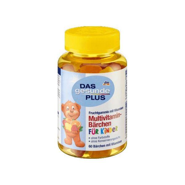 德國 DM 兒童 小熊軟糖 保存期限2021.4月 【優惠價不提供刷卡】  德國 DM 小熊軟糖
