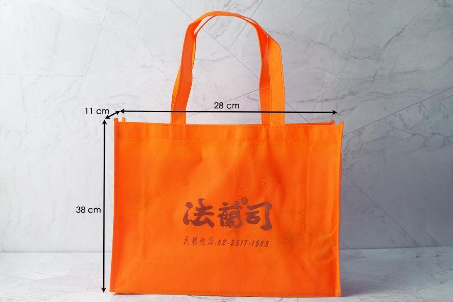 法蘭司購物袋(大)