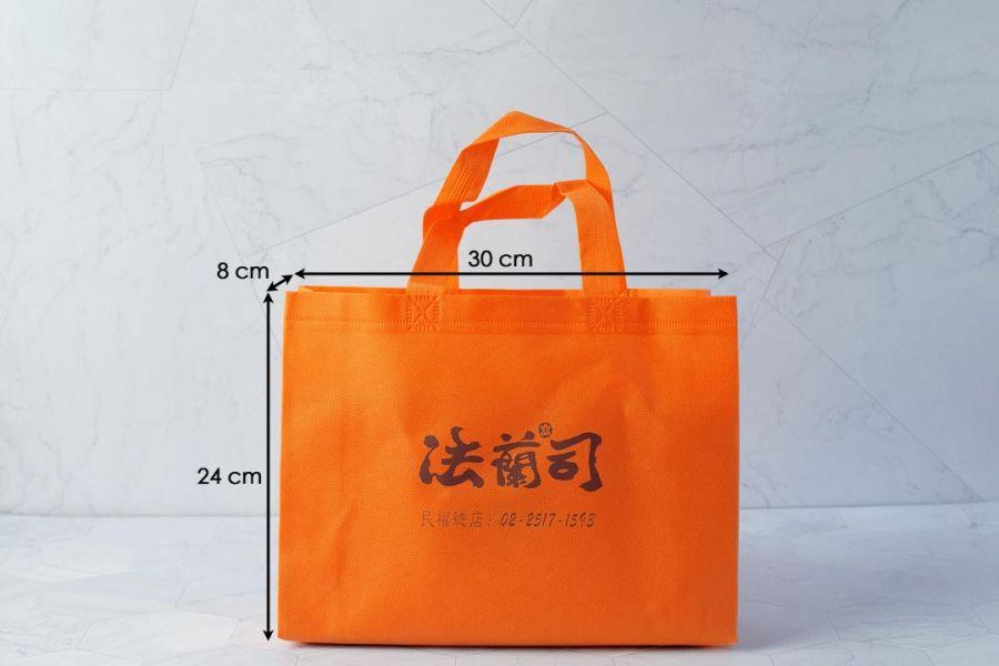 法蘭司購物袋(小)