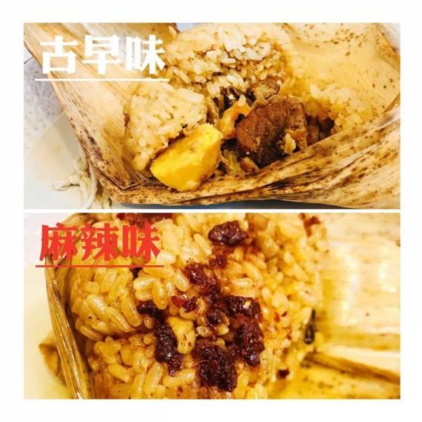 A (蘋果西打)粽子綜合組(古早味*3顆 / 麻辣粽*2)