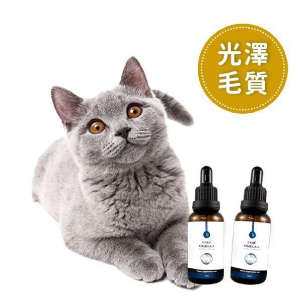 貓貓 -Perú黃金魚油+ 30ml/瓶 2瓶 寵物保健食品,愛寶 寵物,魚油,化毛,皮毛保健,幫助排便,毛球症,便祕,寵物魚油,化毛膏