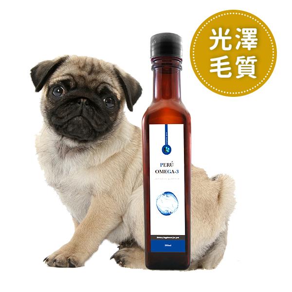 狗狗 -Perú黃金魚油+ 250ml/瓶 寵物保健食品,愛寶 寵物,魚油,狗 魚油,皮毛保健,幫助排便,狗 保健食品,便祕,寵物魚油,狗狗健康食品