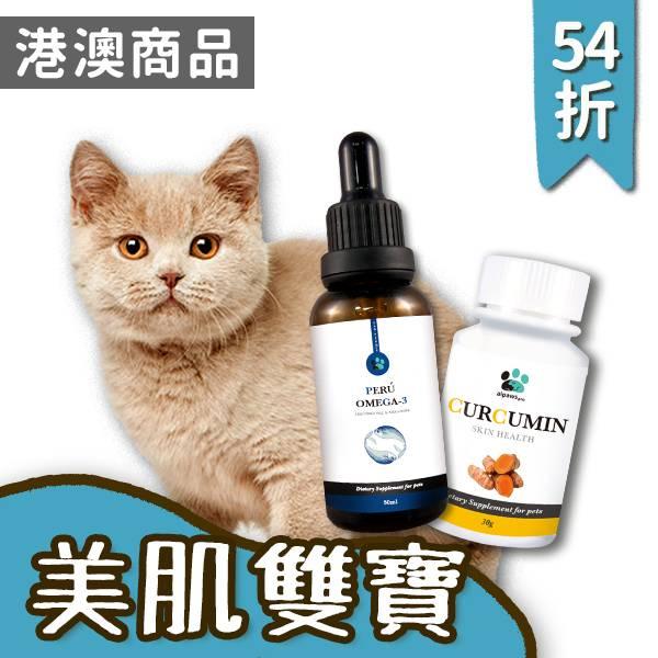 貓貓護膚系列-美肌雙寶組 抓,毛,濕疹,貓,舔,癢,皮膚,魚油,異位性皮膚炎,魚油功效,魚油推薦,全身癢,濕疹原因,濕疹治療