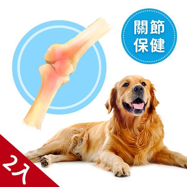 狗狗-愛骨力30顆/瓶2入組 寵物保健食品,愛寶 寵物,寵物,狗狗健康食品,關節,狗骨質疏鬆, 狗關節炎,愛骨力,寵物保健,狗保健食品