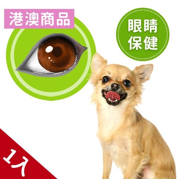 狗狗-睛亮寶60顆/瓶 淚痕,狗,玉米黃素,白內障,眼屎,眼睛,葉黃素,青光眼,葉黃素推薦,視網模剝離,白內障手術,眼壓高,雷射眼睛