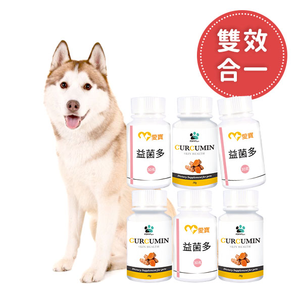 狗狗雙效組合-20kg大犬適用30g/瓶