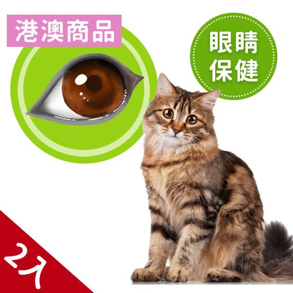 貓貓-睛亮寶60顆/瓶2入組 淚痕,狗,玉米黃素,白內障,眼屎,眼睛,葉黃素,青光眼,葉黃素推薦,視網模剝離,白內障手術,眼壓高,雷射眼睛