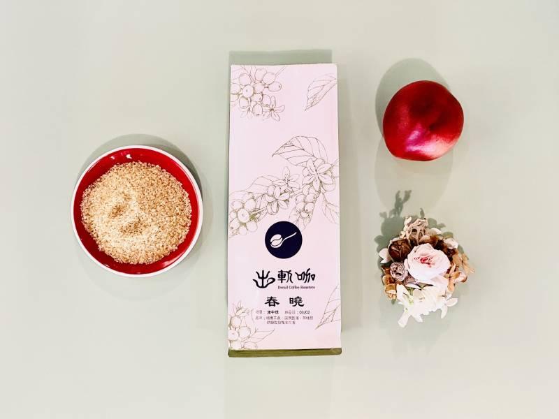 春天配方-春曉 精品咖啡,咖啡豆,掛耳包,義式機