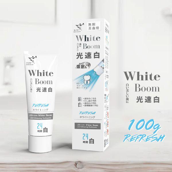 Li-ZEY 萊思 光速白牙膏 -100g |日常極致齒白系列