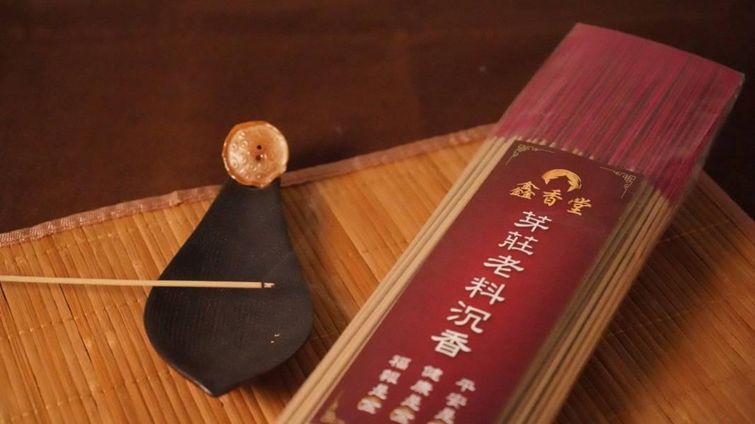 【鑫香堂】芽莊老料沉香(3斤)活動加贈惠安沉油30ml 燒香,過年,清明,拜拜,頂級沉香,惠安