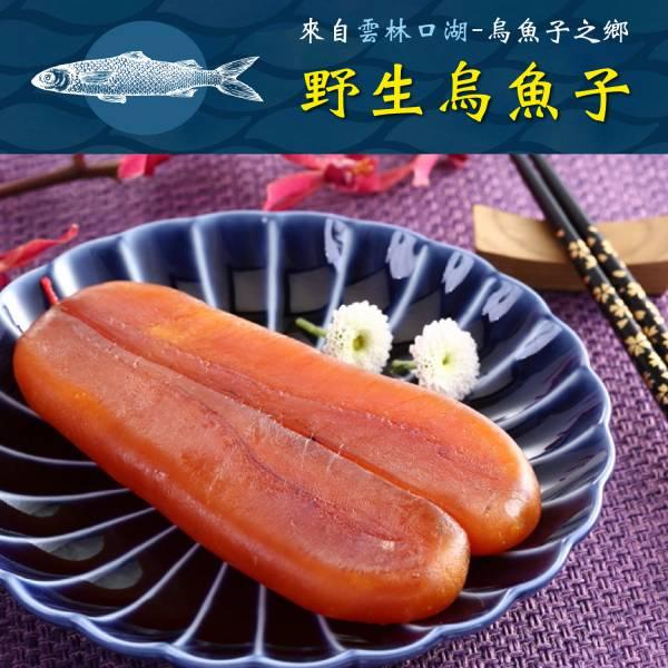 烏魚叔公 - 6兩黃金玫瑰鹽烏魚子(彩盒X1、提袋X1、一口吃X1)