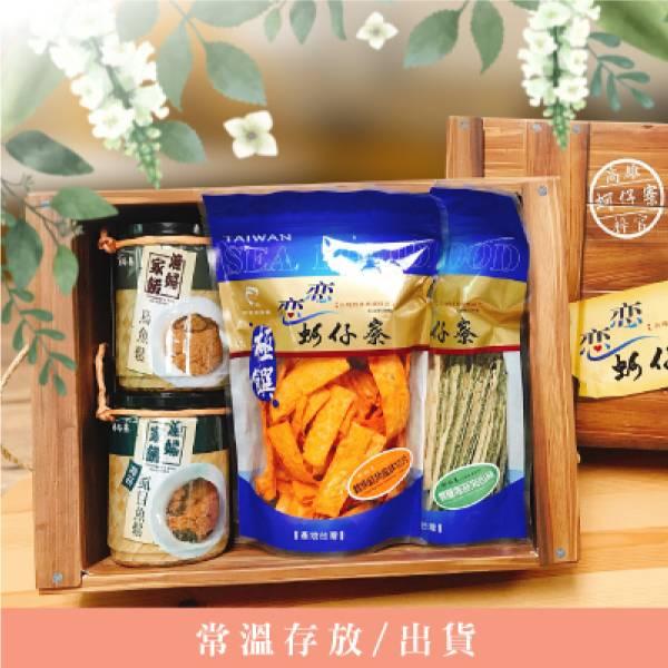 極饌系列-魚鬆禮盒