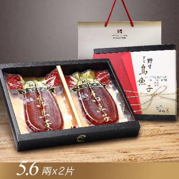 特級野生烏魚子禮盒5.6兩2片入