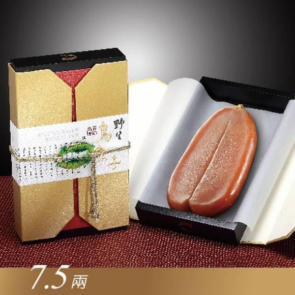 頂級烏魚子禮盒7.5兩(特二級)
