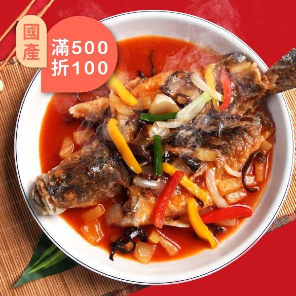 糖醋鱸魚900g(精美禮盒包裝)