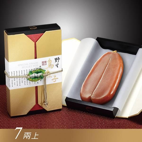 頂級烏魚子禮盒7兩上(特三級)