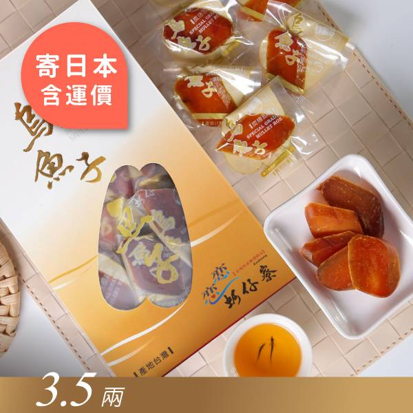 【寄日本】野生烏魚子一口包禮盒3.5兩