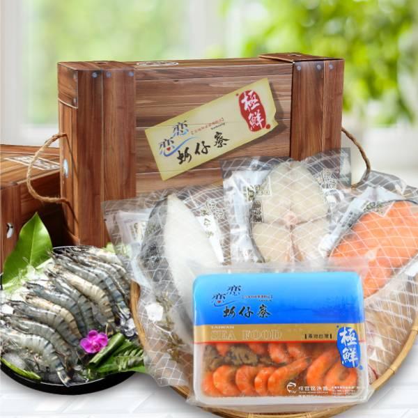 海鮮大五福典藏禮盒A