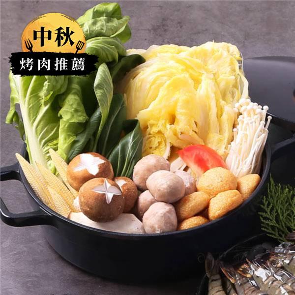經典解膩酸菜白肉鍋