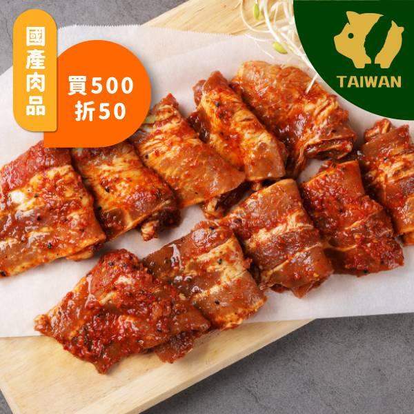 韓式豬五花烤肉片