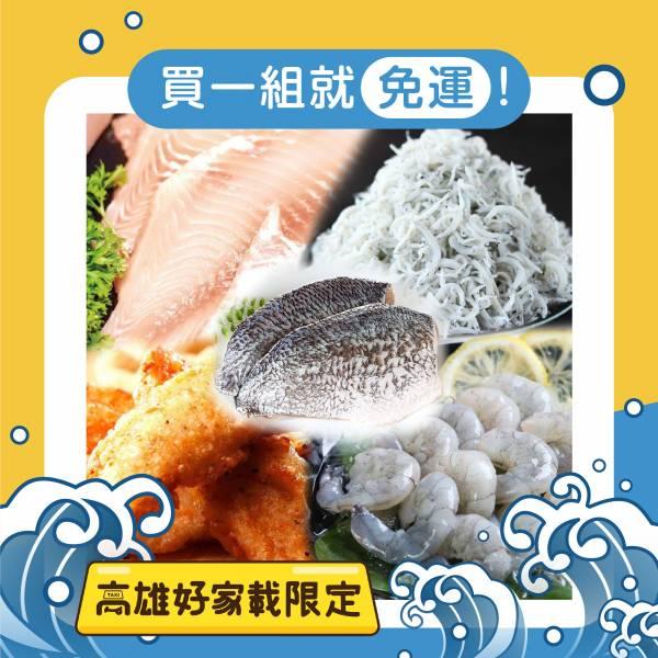 【高雄好家載】寶寶國產去刺魚片箱799元