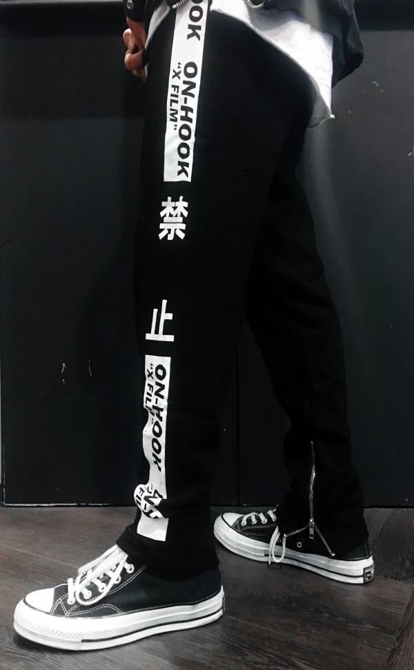 ON-HOOK 禁止 JOGGER PANTS - 運動棉褲 潮流,潮牌,流行,褲子,酷,帥,長褲