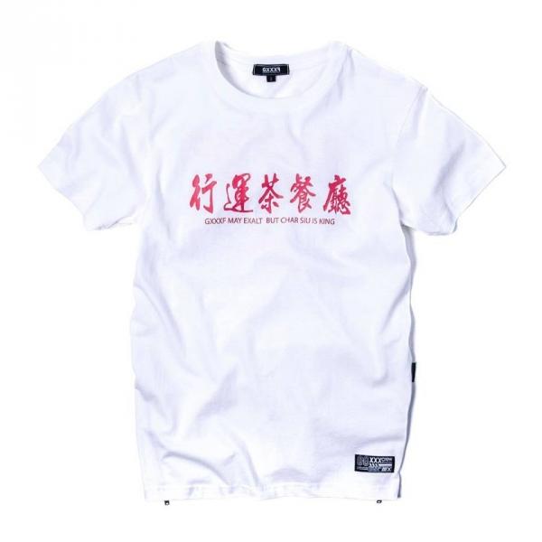 叉燒TEE V2 ( 白色 )