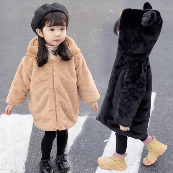現貨 毛毛柔軟保暖 長版大衣 兒童厚外套-共兩色 韓版童裝,長版大衣童裝,長版童裝外套,拉鍊童裝夾克