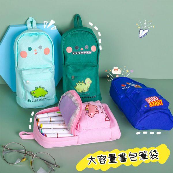 生活小物 帆布大容量書包筆袋-共四色