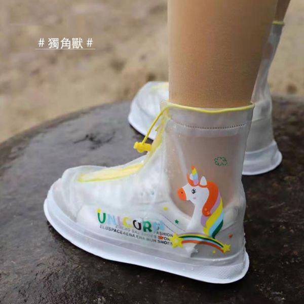 /雨天救星/大童防濕防水鞋套 大人也可以使用-共三色