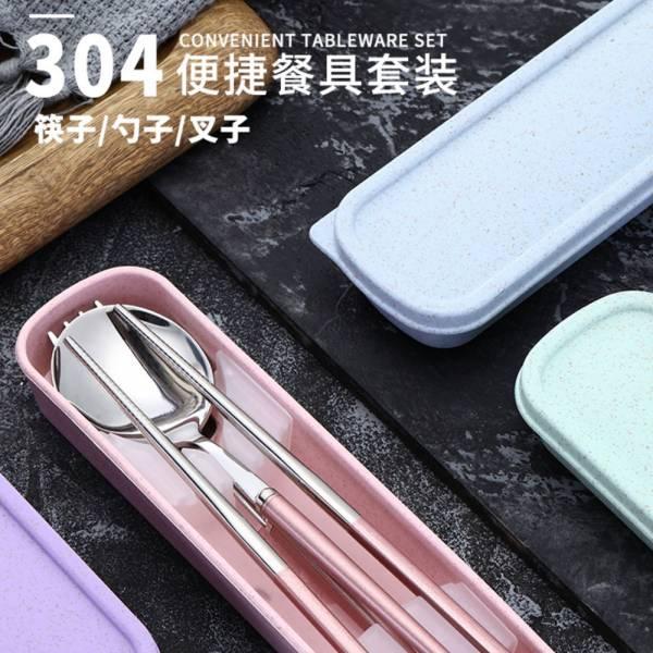 現貨 304不鏽鋼環保餐具組-共兩色