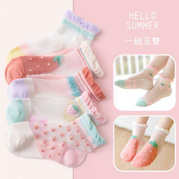 涼爽透氣 可口草莓冰絲短襪-一組五雙