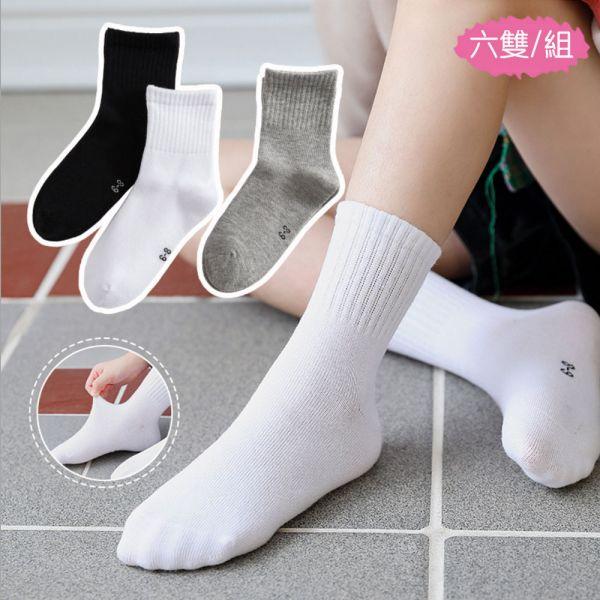 四季純色學生襪 運動襪-一組六雙 學生襪,私校學生襪,兒童短襪
