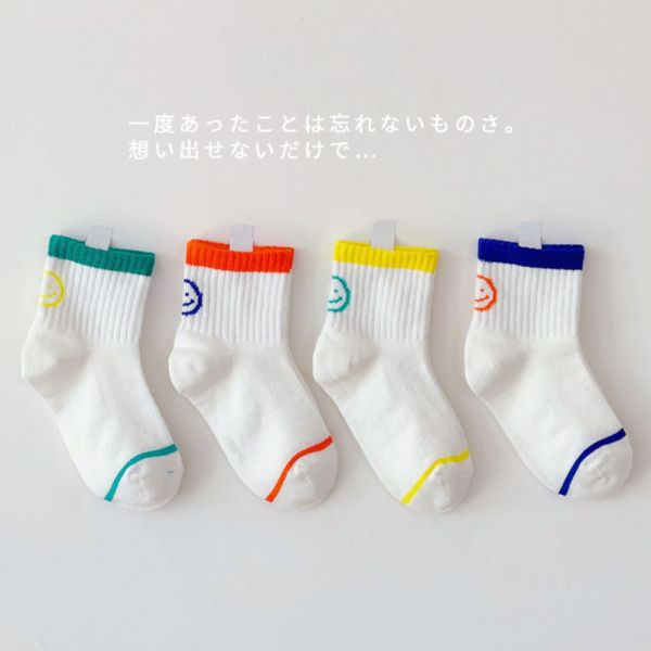 腳後跟笑臉圖案網眼短襪-一組四雙