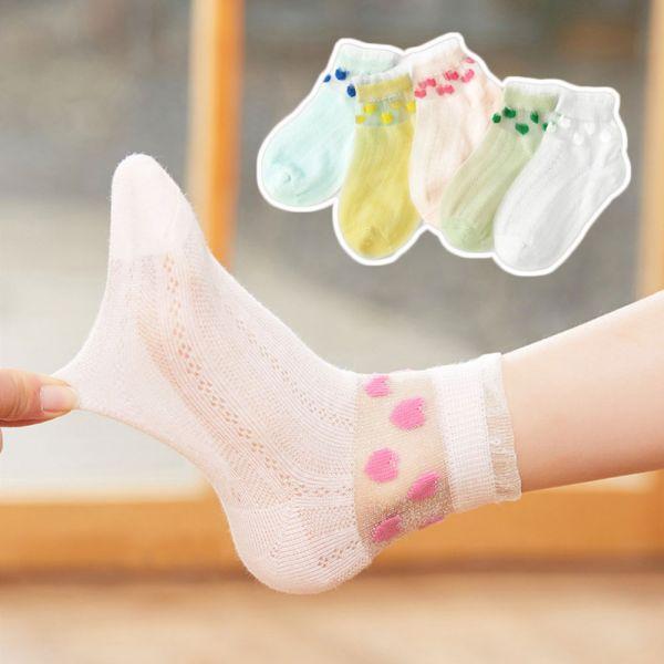 腳踝也很涼快 愛心/圓點網眼襪-共兩款