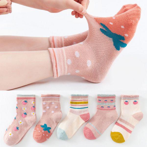 透氣舒適 可口草莓中筒網眼襪-一組五雙