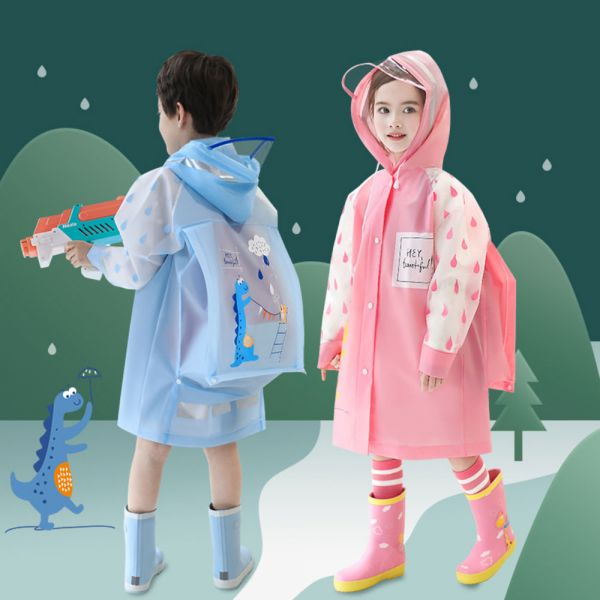 /男童女童/EVA面料兒童雨衣 可背書包-共四色