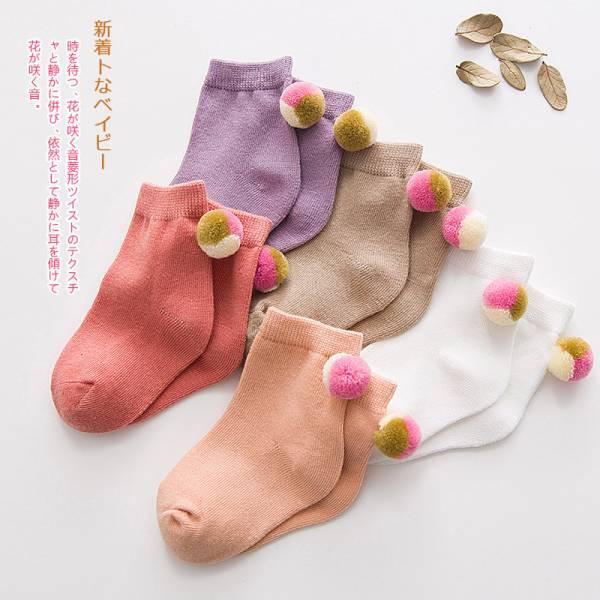 現貨 彩色立體毛球女童短襪 女童短襪