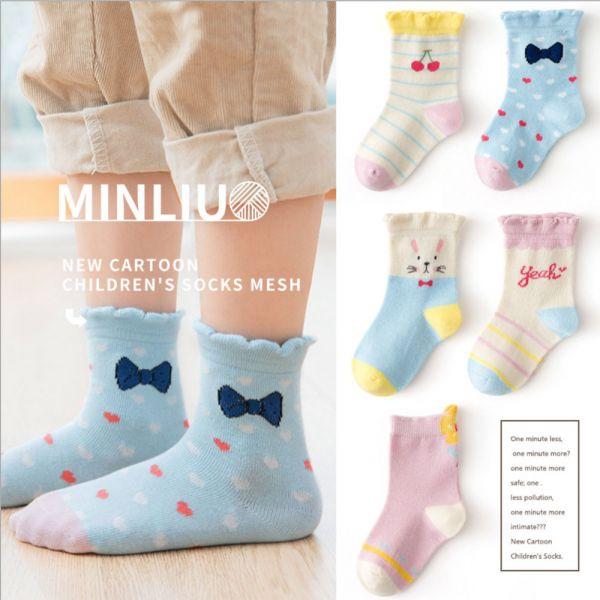 秋冬兒童襪 粉彩櫻桃多色短襪-一組五雙 秋冬兒童短襪,粉彩櫻桃短襪