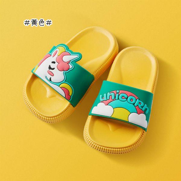 /中童/可愛獨角獸 防滑防水拖鞋-黃色