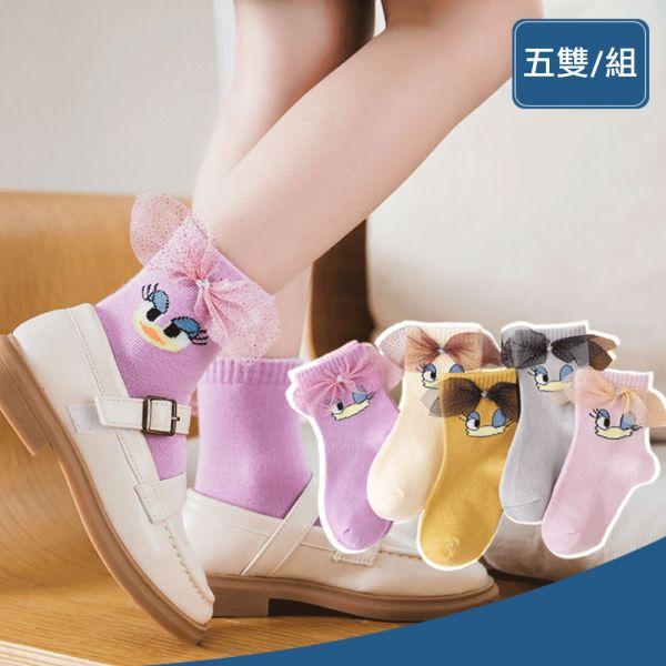 秋冬長睫毛蝴蝶結中筒襪-一組五雙 女童中筒襪,秋冬短襪,秋冬童襪