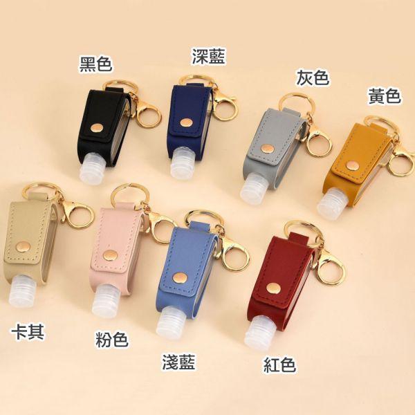 /防疫好物/乾洗手攜帶鑰匙扣-共八色