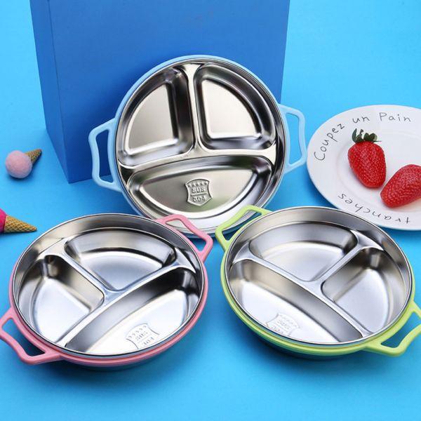 不鏽鋼分格兒童餐盤 有附蓋子-共三色