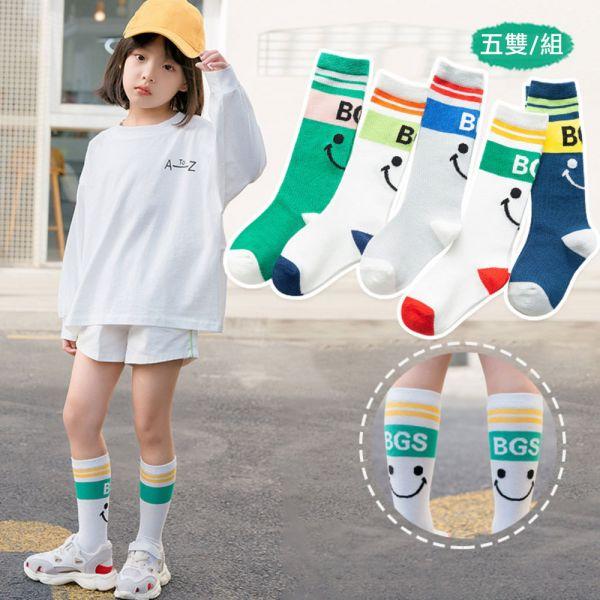 夏末初秋 運動風微笑中長筒襪-一組五雙