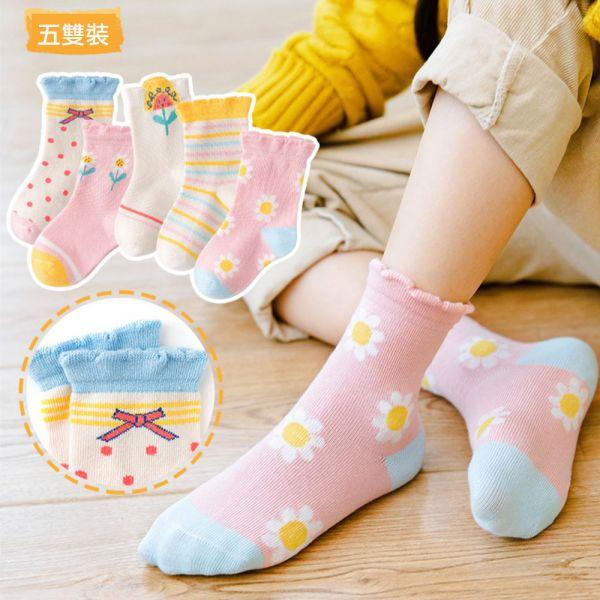 薄款 女童繽紛花邊中筒襪-一組五雙 女童繽紛花邊中筒襪,女童中筒襪,花邊中筒襪,兒童中筒襪